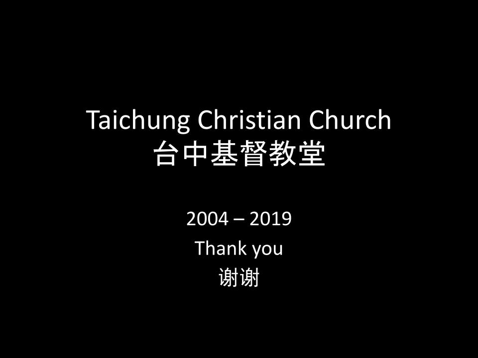 Taichung Christian Church